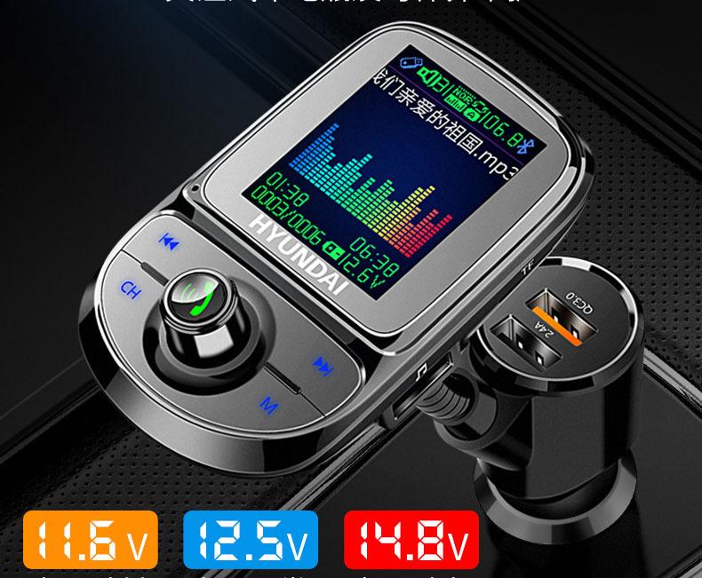 Tẩu nghe nhạc bluetooth Mp3 Hyundai C-85