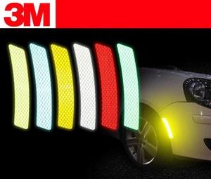 Decal phản quang ô tô 3M dán lông mày bánh xe ô tô MS-51