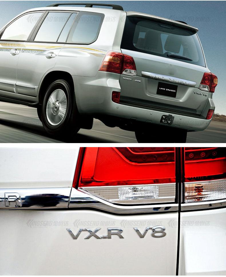Logo Chữ V8 dán xe ô tô ( ms-380)