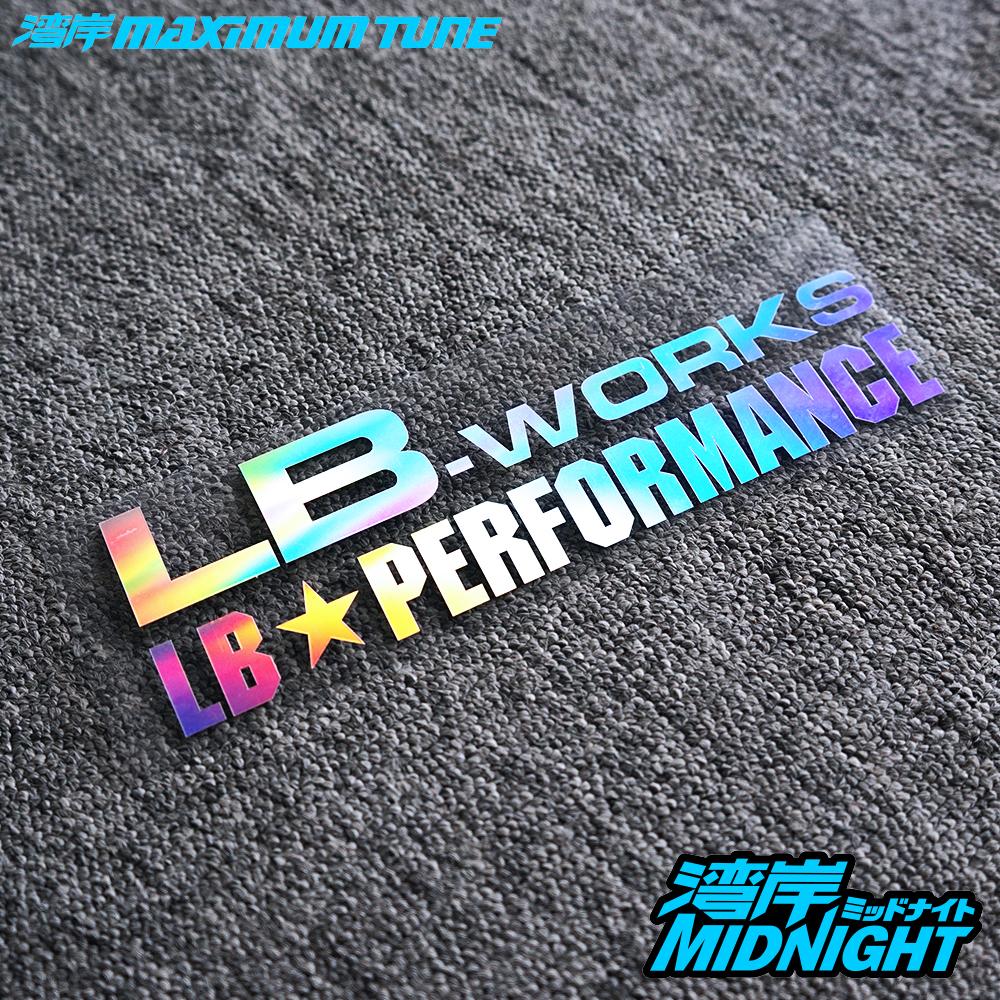Tem decal chữ LB Works LB Performance màu sắc dán trang trí ô tô