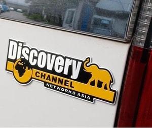 Tem logo Discovery kim loại dán xe ô tô ms-181