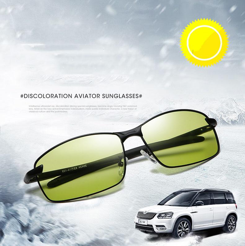 Kính chống lóa ô tô ống kính vàng nhạt phân cực Polarized đổi màu dùng được cho cả ngày và đêm ( mẫu 10 )